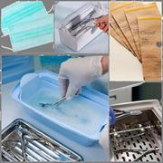 стерилизация