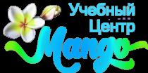 Учебный Центр Манго Волгоград